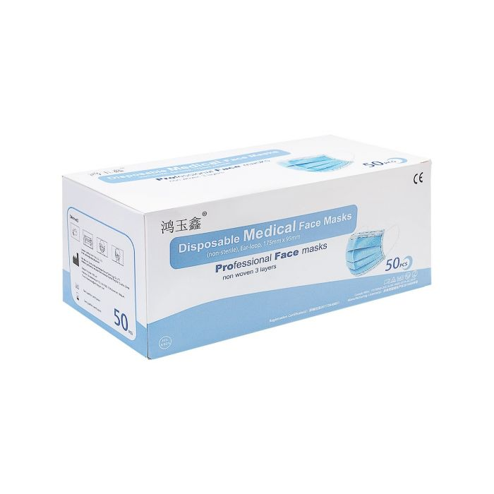 Box of 50 Surgical Masks